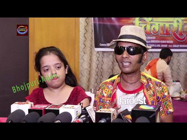 Mahurat of movie Nafrat ki chingari