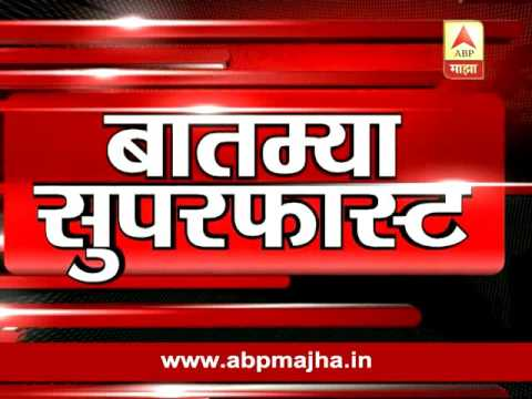 Batmya superfast 7am: State News Bulletin : 22:10:2016