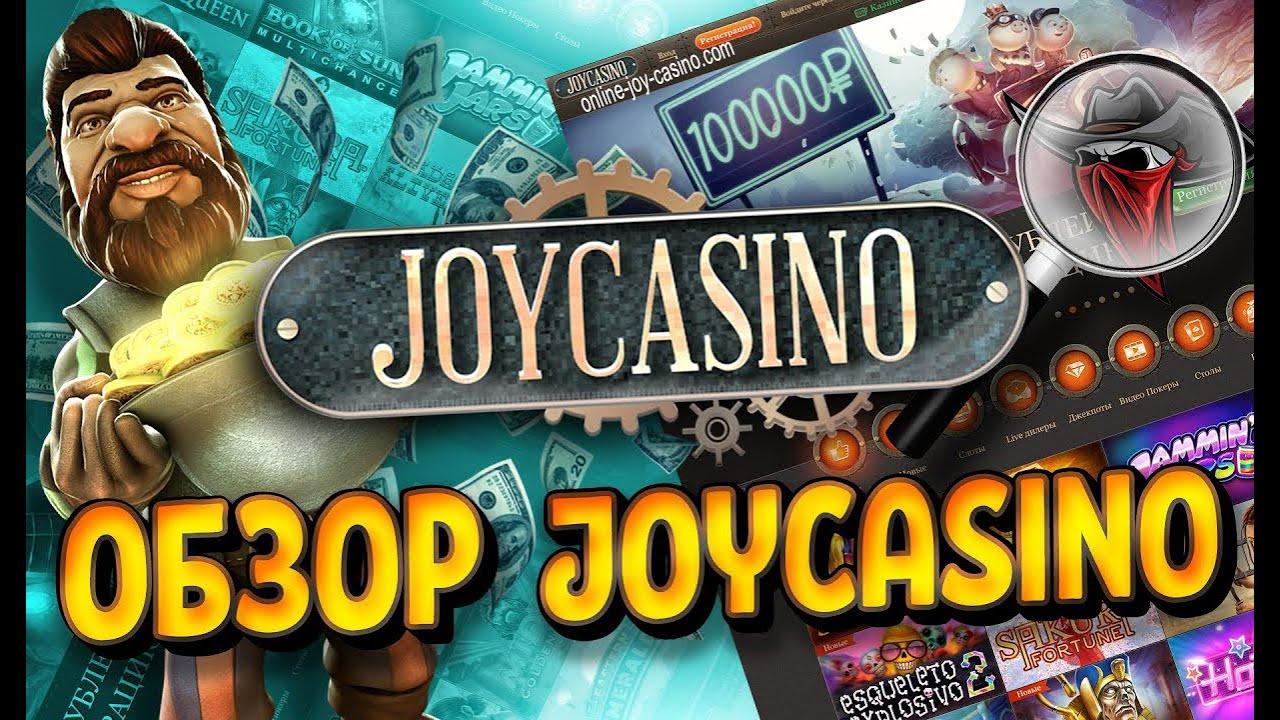 ЗАНОСЫ В КАЗИНО 2020 В ИГРОВЫЕ АВТОМАТЫ. ФРИСПИНЫ И БОНУСЫ.