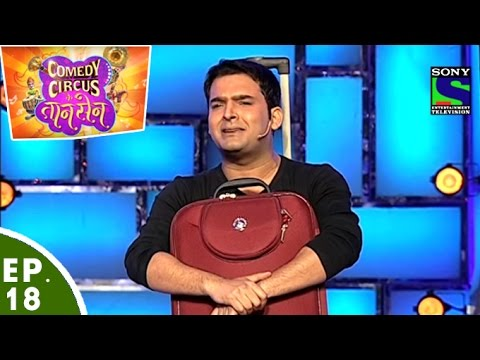 Comedy Circus Ke Taansen - Episode 18 - Kapil As A Suitcase In Object Special