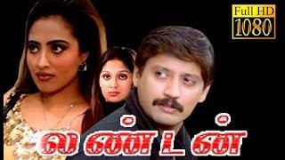 London   Prashanth, Vadivelu,Ankitha   Tamil Superhit Comedy Movie HD