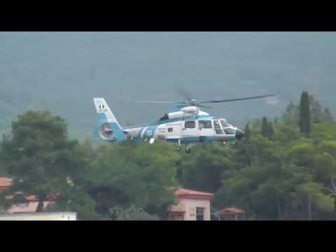 Athens Flying Week 2014 Hellenic Coast Guard EUROCOPTER AS365 DAUPHIN