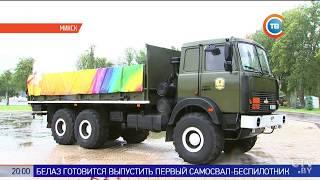 видео Салют в Москве в День Победы будут запускать из 13 точек