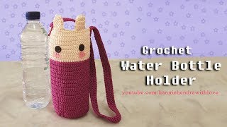 Video Crochet    Tutorial Merajut Tempat Botol - Water Bottle Holder download MP3, 3GP, MP4, WEBM, AVI, FLV November 2019