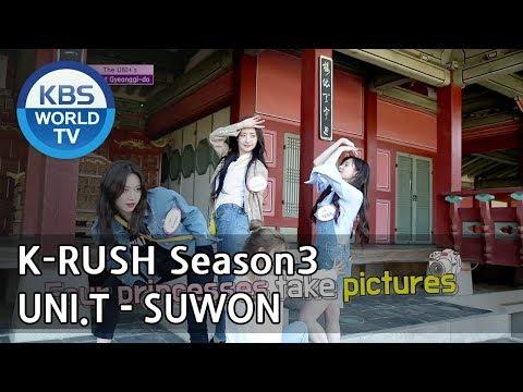 The UNI+'s - Great Gyeonggi-do(Suwon) [KBS World Idol Show K-RUSH3 / ENG,CHN / 2018.05.18]