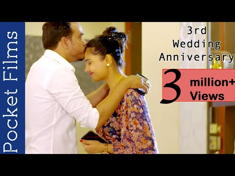 Hindi Short Film - 3rd Wedding Anniversary - A Husband And Wife's Relationship Story