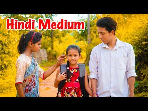 hindi-medium-|-prashant-sharma-entertainment