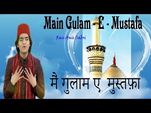 Main Gulam - E - Mustafa    Rais Anis Sabri    میں غلام اے مصطفی رائس انیس صابری