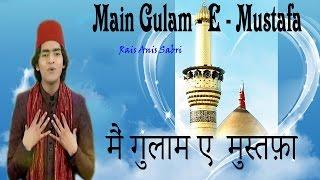 Main Gulam - E - Mustafa || Rais Anis Sabri || میں غلام اے مصطفی رائس انیس صابری