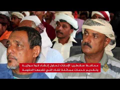 هادي يحيل للقضاء قادة عسكريين مقربين من أبو ظبي  - نشر قبل 14 ساعة