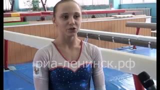 Кубок Сибири по спортивной гимнастике
