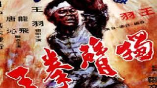 UltraFunk - Boogie Joe The Grinder - 75