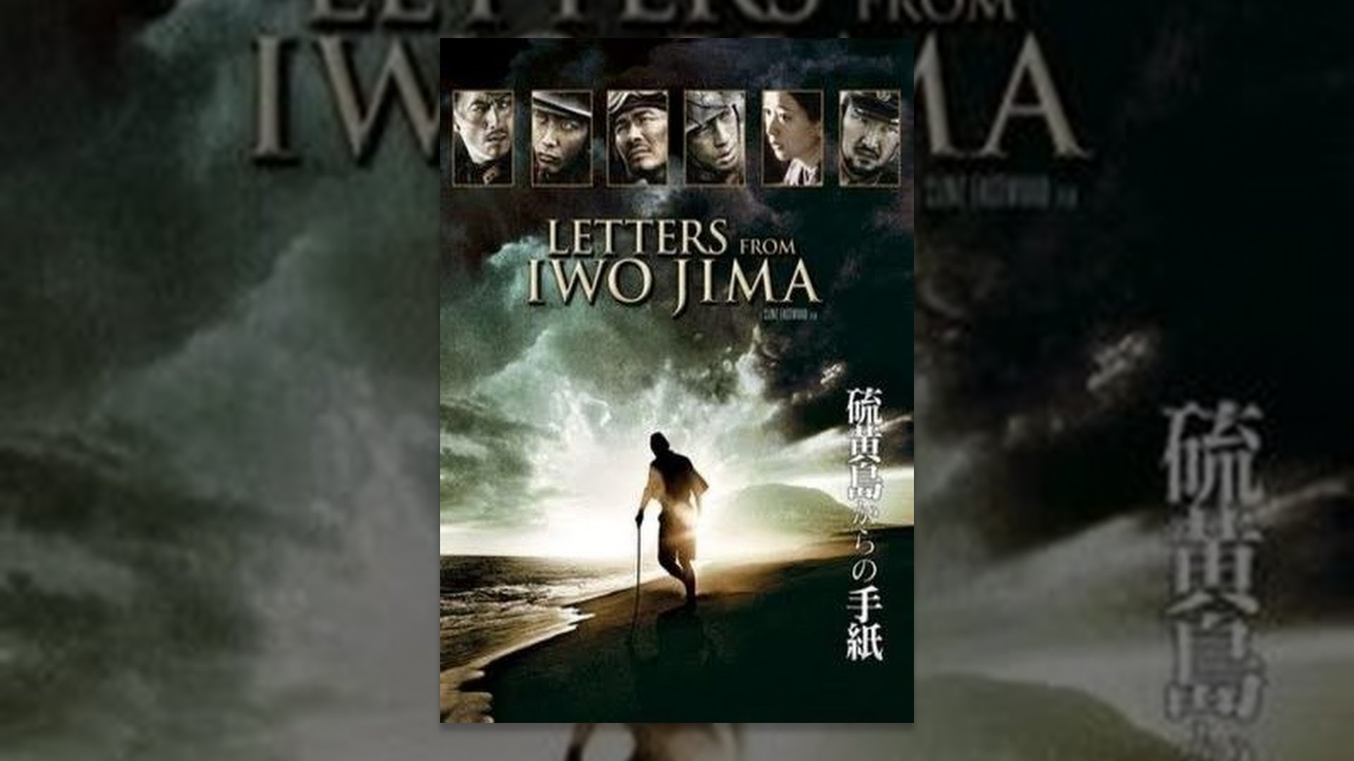 Letters From Iwo Jima - YouTube