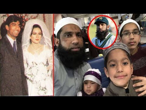 Former Pakistani Cricketer Mohammad Yousuf Life Facts