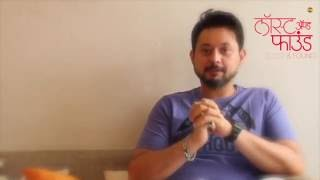Swwapnil Joshi talking about Loneliness and 'Lost & Found'