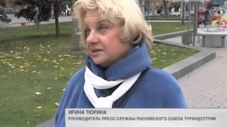 видео Зимний отдых в Подмосковье