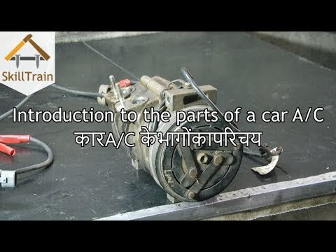 Introduction to the parts of a car A/C (Hindi) (हिन्दी)