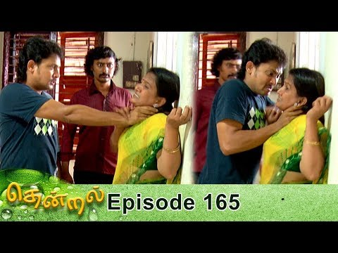 Thendral Episode 165, 19/06/2019 #VikatanPrimeTime