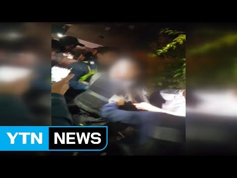 오패산 터널 10여 차례 총격전...경찰관 사망, 시민도 다쳐 / YTN (Yes! Top News)