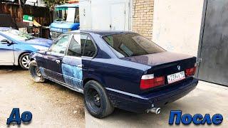 Восстановление BMW 5 серии - Дарю машине вторую жизнь (ч. 1)