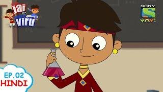 Prince Jai Uses The Chemical Formula - Ep. 2 - प्रिन्स जय और दमदार वीरू (HINDI)