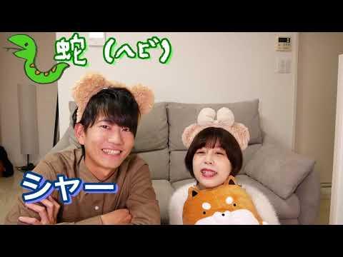 日文學習📚日本人聽的和你不一樣?教妳辨別日台動物叫聲🐒|RU