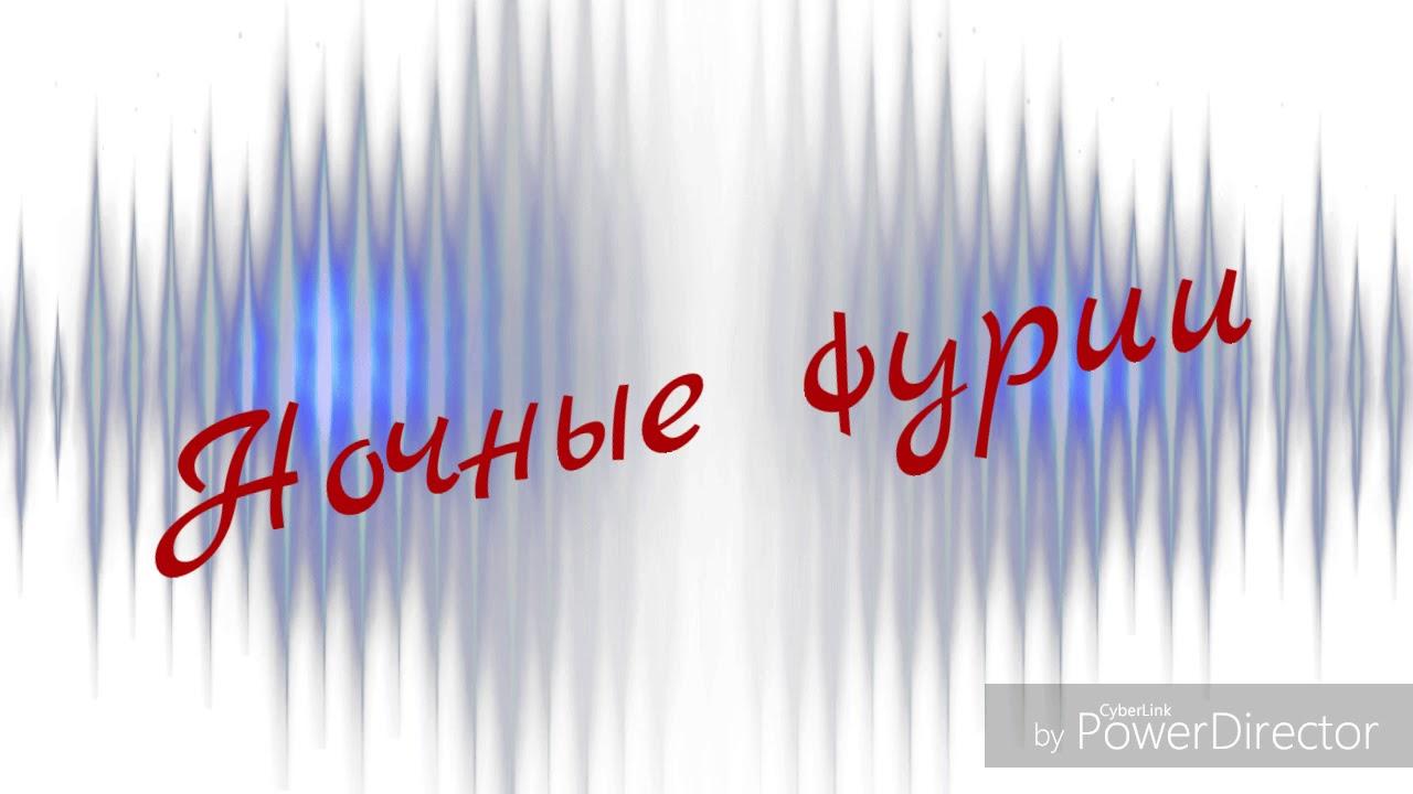 Аниме клип (хвост феи) - YouTube