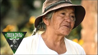 Боливия. Люди силы 🌏 Моя Планета