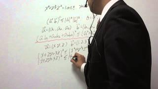 コーシー・シュワルツの不等式を使った最大値、最小値について
