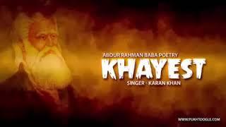 khayest song by karan khan