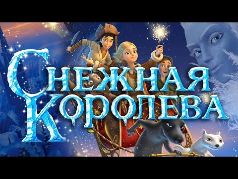 Tangled Rapunzel Prologue [[Russian]] Рапунцель Пролог - 2010