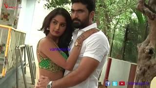 Idhi Naa Biopic Movie Opening | Latest Telugu Movies | Vankaya Tv