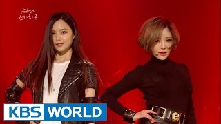 Brown Eyed Girls (Award Winner)