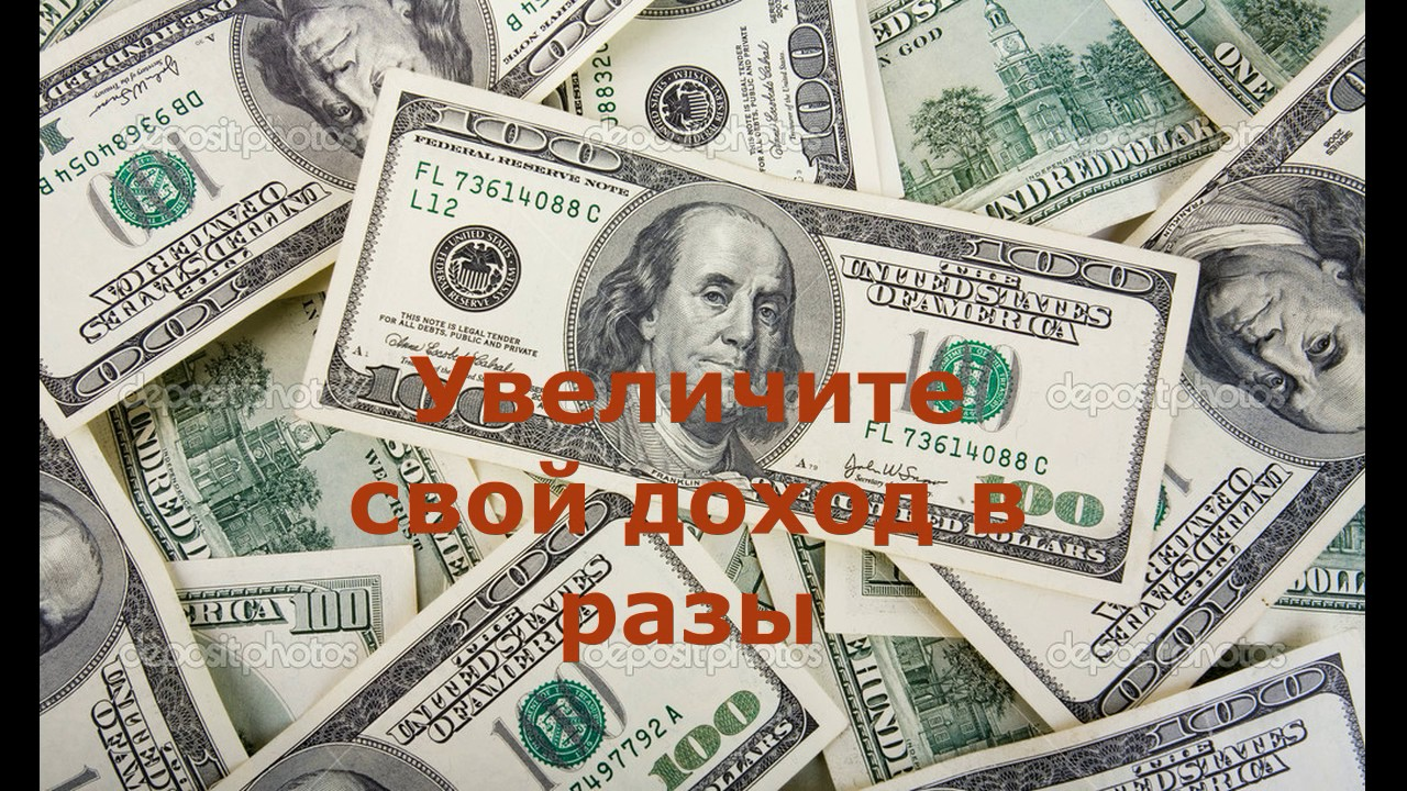 Бизнес за 300000 рублей идеи