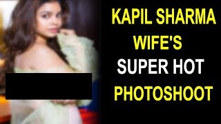 kapil-sharma-s-onscreen-wife-sumona-chakravarti-s-transparent-dress-hot-photoshoot-goes-viral