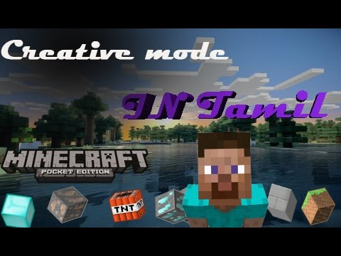 tamil gameplay (minecraft PE) Creative Mod