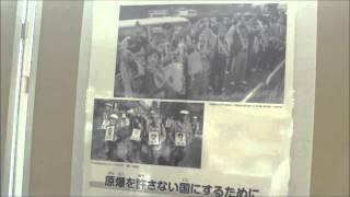 「ヒロシマ・ナガサキ原爆と人間」写真パネル展(奈良県生駒市) 平成26年8月 被爆再現人形 検索動画 28
