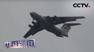 [中国新闻] 俄罗斯空降兵在克里米亚举行大规模演习   CCTV中文国际