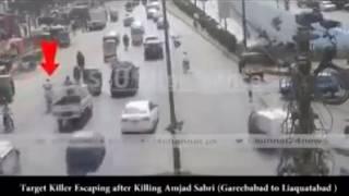 vuclip Amjad Sabri sab pr hamla krne waleki  CCTV  Photo a gai