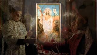 Пасха - светлое Христово воскресение