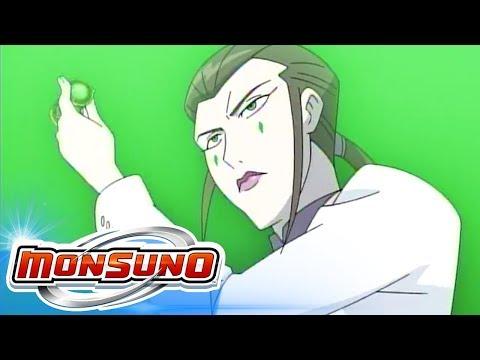 Monsuno | An Unknown Power