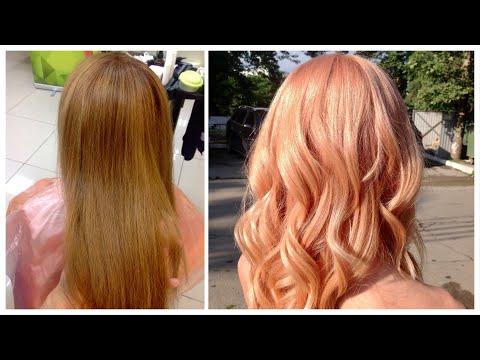 Как покрасить волосы в розовое золото