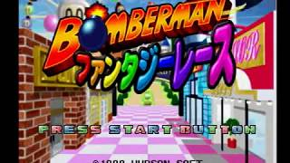 Bomberman Fantasy Race(J) 100%NoGBT speedrun 47:31.8