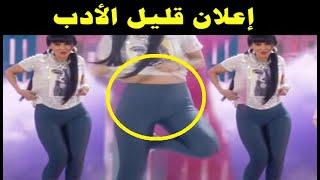 كارثة في اعلان بوكسرات  قطونيل 2020 الخادش للحياء . رمضان 2020 ....!!!
