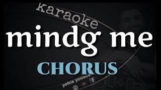 Midigo me _ ( Karaoke kurdi ) من دكو ما لولة _ kürtçe كاريوكي