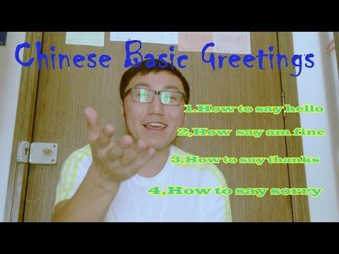 Chinese Basic Greetings -part 2 [Chinesevid production]