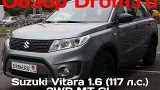 Suzuki Vitara 2016 1.6 (117 л.с.) 2WD MT GL - видеообзор
