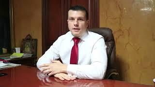 Нотариус Горбуров: как оформить документы на вывоз ребёнка за пределы государства