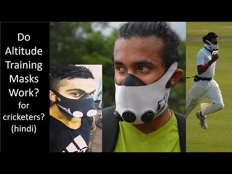 Do Altitude Training Masks Work?  For Cricketers?