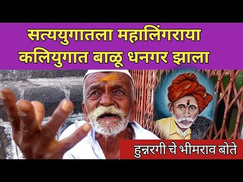 Balumama Krupa Part – 42 || Nipani || #santoshshamraoraut || #balumamaakkol || #karnataka